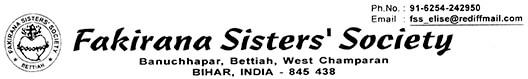 The Fakirana Sisters